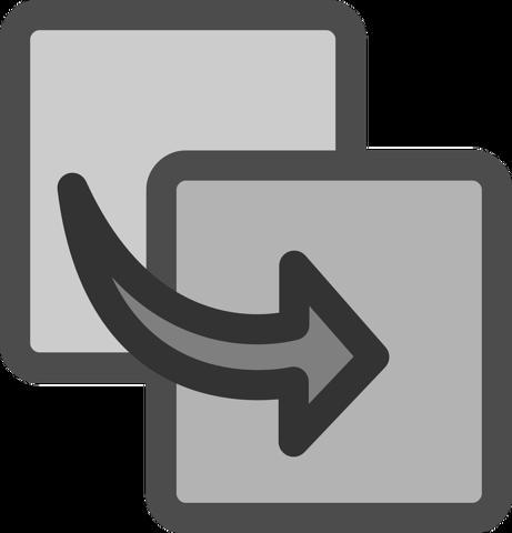 Ikona kopiranja podataka